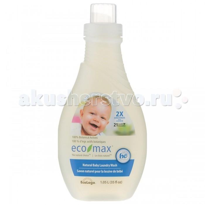 Eco-Max ����������������� �������� ��� ������ ������� ������ 1.05 �