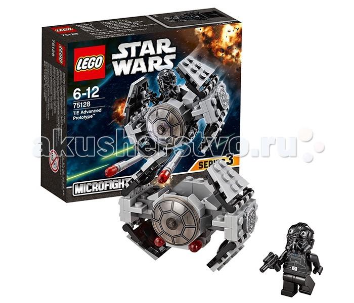 Конструктор Lego Star Wars 75128 Лего Звездные Войны Усовершенствованный прототип истребителя TIE