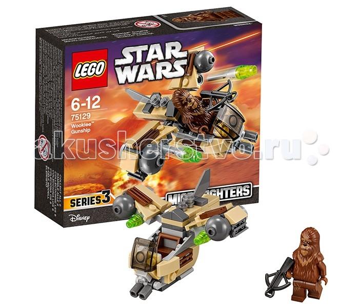 Конструктор Lego Star Wars 75129 Лего Звездные Войны Боевой корабль ВукиStar Wars 75129 Лего Звездные Войны Боевой корабль ВукиКонструктор Lego Star Wars 75129 Лего Звездные Войны Боевой корабль Вуки   Для борьбы с прекрасно вооружённой армией Империи Вуки сконструировали оригинальную модель боевого корабля. Его корпус покрывали бронированные пластины коричневого и песочного цвета.   Спереди располагалась кабина пилота, прикрытая тонированным стеклом. По бокам от неё виднелись симметричные крылья с навесными двигателями. Главной особенностью крыльев являлась способность к трансформации. Они поднимались и опускались, подстраиваясь под различные виды полёта.   Также крылья играли роль носителя мощного вооружения, состоящего из двух установок для запуска самонаводящихся ракет. Для ведения ближнего боя корабль был оснащён двумя малыми орудиями, закреплёнными перед кабиной, а для перевозки оборудования и дополнительного вооружения в хвостовой части был предусмотрен просторный грузовой отсек.  В наборе Лего 75129 Вы найдёте детали для создания микромодели боевого корабля, а также вооружённую минифигурку Вуки.  Размер корабля с поднятыми крыльями составляет 5х8х8 см.  Количество деталей: 84 шт.<br>