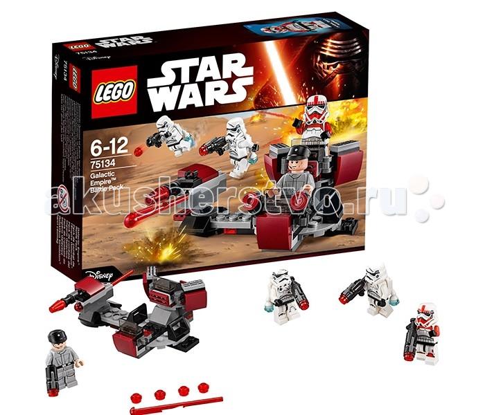 Конструктор Lego Star Wars 75134 Лего Звездные Войны Боевой набор Галактической Империи