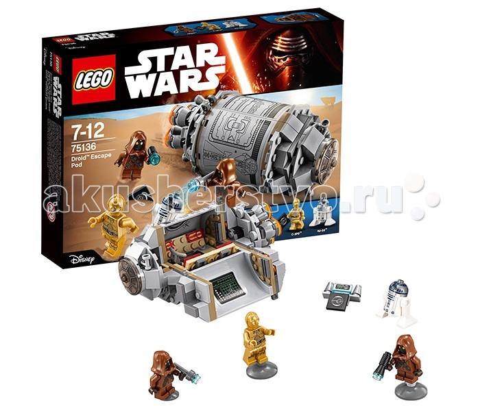 Конструктор Lego Star Wars 75136 Лего Звездные Войны Спасательная капсула дроидов