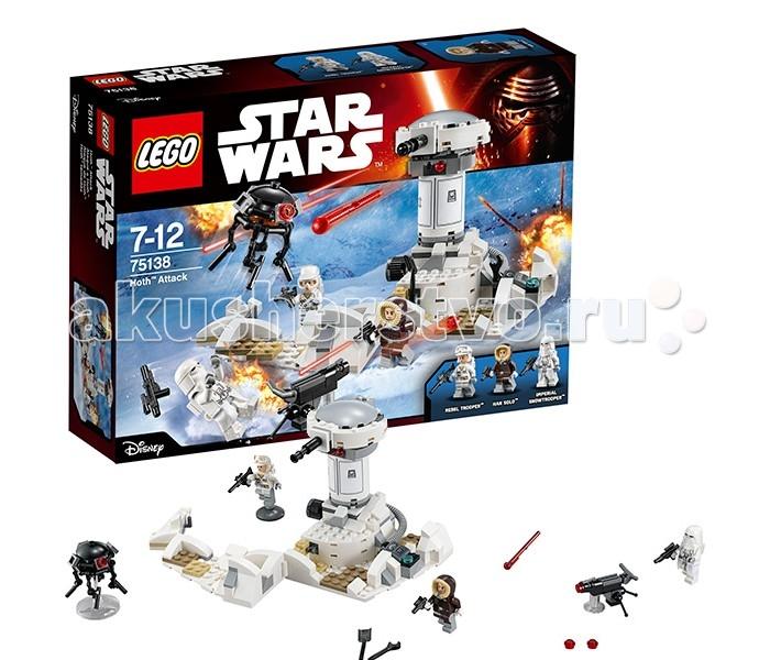 Конструктор Lego Star Wars 75138 Лего Звездные Войны Нападение на ХотStar Wars 75138 Лего Звездные Войны Нападение на ХотКонструктор Lego Star Wars 75138 Лего Звездные Войны Нападение на Хот   Альянс повстанцев смог разместить свою тайную базу на заснеженной планете Хот. Чтобы обнаружить её как можно скорее, Имперские военные силы разослали по всей Галактике множество разведывательных дроидов по прозвищу «Гадюка». Они упорно бороздили космические просторы в поисках следов повстанцев, но лишь одному из них повезло.   Приземлившись на Хоте, он смог передать информацию о находящейся на планете базе, что повлекло за собой молниеносную реакцию Имперских войск. Была разработана и приведена в действие масштабная наступательная операция. Но она не стала неожиданностью. Заметив и уничтожив дроида-лазутчика, повстанцы начали подготовку к эвакуации, которая помогла спасти не только ценное оборудование, но и многие жизни.  Из деталей набора Лего 75138 Вы сможете построить часть базы повстанцев на планете Хот. Подходы к ней преграждают снежные траншеи и укрытия. В них могут прятаться солдаты повстанческой армии, вооружённые бластерами и винтовками. Их тыл прикрывает огромная турель, возвышающаяся на помосте. Рядом с ней видны датчики управления и гибкий защитный шланг для проводов.   Благодаря специальному механизму пушка может вращаться и вести прицельный огонь по силам противника. В этом ей помогает главное орудие с длинным дулом или спаренная ракетница, расположенная под ним. При желании верхнюю часть турели можно открыть и поместить внутрь минифигурку стрелка.  Размер базы повстанцев в собранном виде составляет 12х14х12 см.  Также в наборе Вы найдёте детали для создания имперского дроида-разведчика и 3 минифигурки с оружием: Хан Соло, имперский снежный штурмовик и солдат Альянса повстанцев.   Количество деталей: 233 шт.<br>