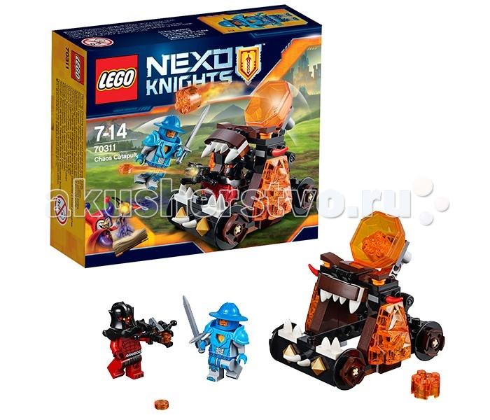 Конструктор Lego Nexo Knights 70311 Лего Нексо Безумная катапультаNexo Knights 70311 Лего Нексо Безумная катапультаКонструктор Lego Nexo Knights 70311 Лего Нексо Безумная катапульта   Магмометатель из набора Лего 70311 прекрасно разбирается в многообразии горных пород, составляющих вулканическую лаву. Применив свои знания на практике, он смог создать невероятную катапульту, сочетающую в себе маневренность и огневую мощь.   Корпус катапульты, выполненный из деталей коричнево-чёрного цвета, напоминает голову подземного чудовища. В его открытой пасти располагается кабина водителя, прикрытая подвижными зубастыми челюстями и острыми шипами. По бокам от кабины видны прозрачные оранжевые стены, обладающие повышенной прочностью. На крыше установлено главное орудие, состоящее из пускового механизма, вместительной метательной чаши и лавовых боеприпасов.   Чтобы во время сражений Магмометатель мог быстро перемещаться и вести прицельный огонь по королевским стражникам, катапульта оборудована усиленной подвеской и 4 колёсами, способными преодолевать любые ямы и овраги.  Размер безумной катапульты в собранном виде составляет 9х8х6 см.  В наборе присутствуют 2 минифигурки с оружием и бронёй: королевский стражник и Магмометатель.   Количество деталей: 93 шт.<br>