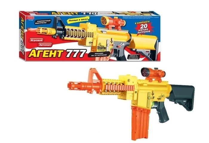 Zhorya Агент 777 Игровой автомат ZYC-0352Агент 777 Игровой автомат ZYC-0352Zhorya Агент 777 Игровой автомат обязательно понравится вашему малышу и займет его внимание надолго.  Особенности: Игрушка красиво оформлена, имитирует современное оружие, окрашена в яркие цвета, сделана из качественных материалов.  Особенность этого экземпляра в том, что он имеет несколько десятков патронов.  Поиграть в спецагента и множество других увлекательных игр поможет это оружие, которое будет желанным подарком для любого мальчика.   В комплекте:  автомат 12 патронов.<br>