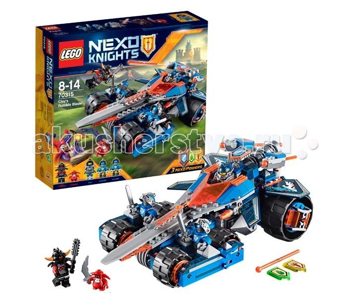����������� Lego Nexo Knights 70315 ���� ����� ����������� ����������� ����