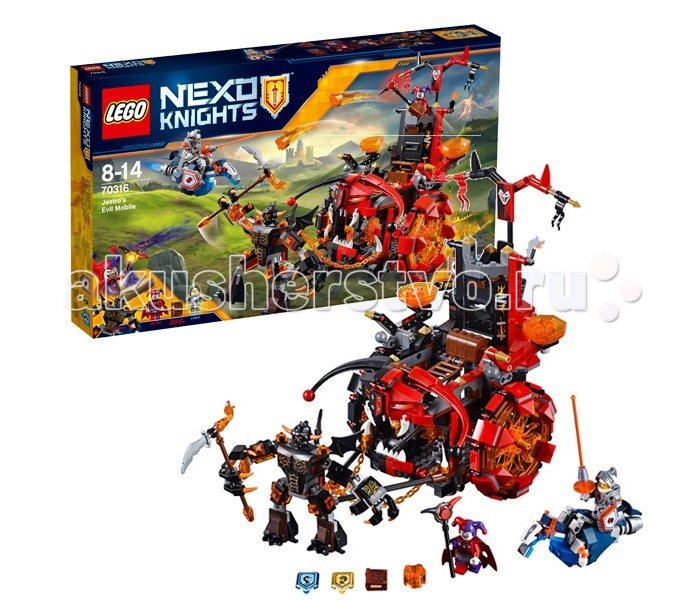 ����������� Lego Nexo Knights 70316 ���� ����� �������-������