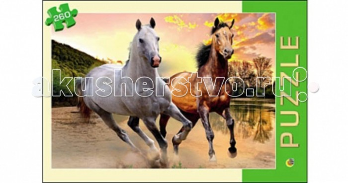 Рыжий кот Пазлы Две лошади (260 элементов)Пазлы Две лошади (260 элементов)Рыжий кот Пазлы Две лошади (260 элементов). Популярная занимательная игра, которая развивает мелкую моторику рук, память, внимание посредством собирания яркой и красочной картинки, состоящей из мелких деталей. Огромное разнообразие изображений никого не оставит равнодушным!<br>