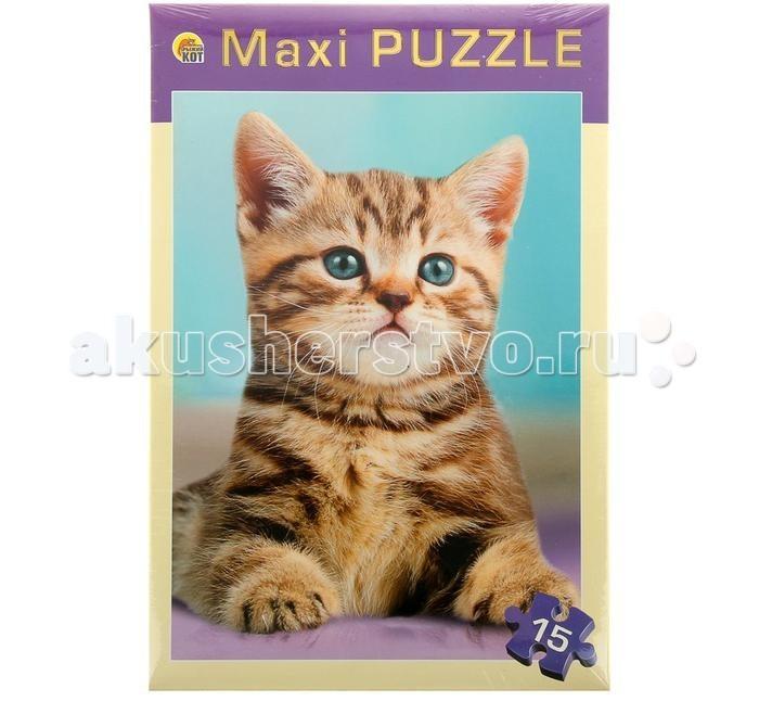 Рыжий кот Макси-пазлы Ласковый котенок (15 элементов)