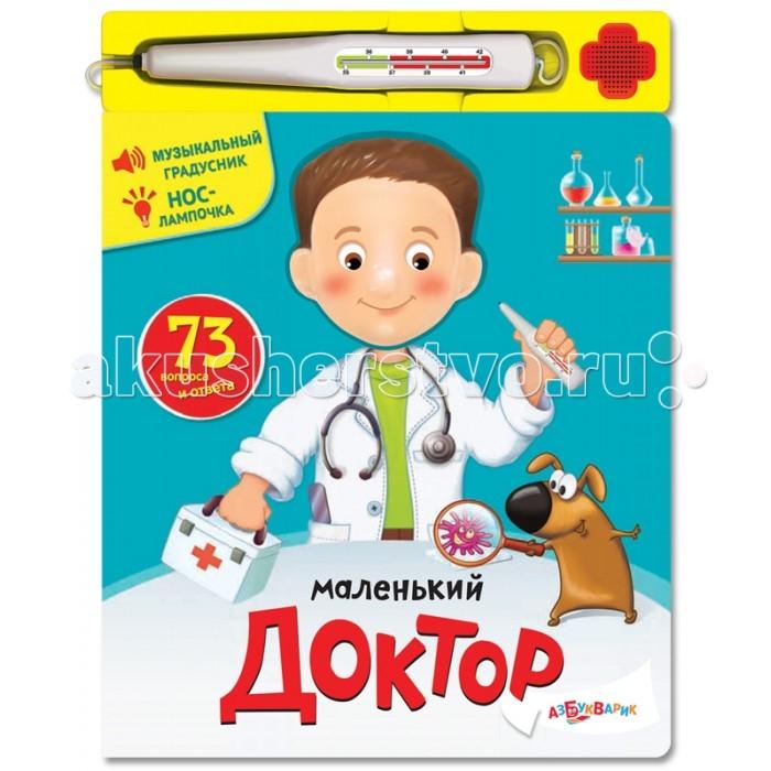 http://www.akusherstvo.ru/images/magaz/im89157.jpg