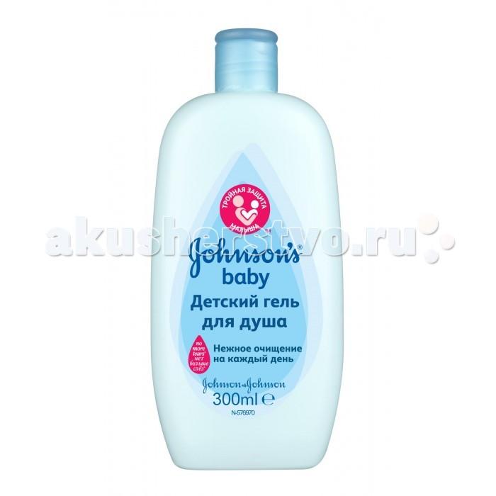 Johnson's Baby Гель для душа детский 300 мл