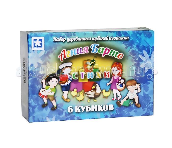 Деревянная игрушка Новое поколение Кубики Агния Барто Стихи