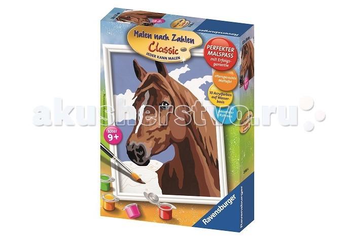 Ravensburger по номерам Лошадь