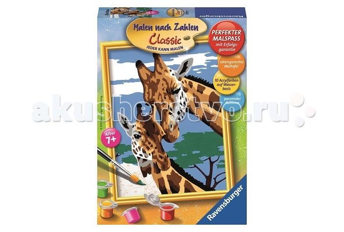 Ravensburger по номерам Веселые жирафы