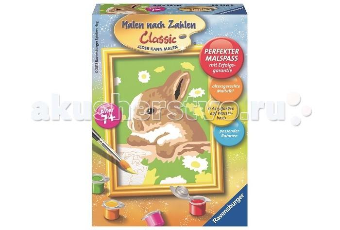 Ravensburger по номерам Кролик в ромашкахпо номерам Кролик в ромашкахИспользуя раскраски по номерам, каждый желающий может почувствовать себя настоящим художником. Это является также прекрасным, удобным и практичным методом для самообучения. Каждый хороший художник умеет «чувствовать» цвет, правильно соединять краски для того, чтоб получить нужный оттенок. Начинающие не так хорошо разбираются в подобных тонкостях, поэтому раскраска по номерам на холсте дает шикарные возможности для обучения и получения важного опыта.  Набор для раскраски включает в себя всё самое необходимое: холст требуемой величины с готовым контуром, акриловые краски нужных оттенков, кисточку и контрольный лист. Контур рисунка уже заранее помечен, какой элемент необходимо раскрасить и каким именно цветом. Поэтому владельцу подобной раскраски не придется требовать от себя невозможного. Контрольный лист позволит получить в итоге именно такой рисунок, который был задуман автором.  В набор входят: фактурная картонная основа с пронумерованными контурами акриловые краски кисть контрольный лист подставка для красок в форме палитры рамка  Размер готовой работы: 12 х 8.5 см.<br>