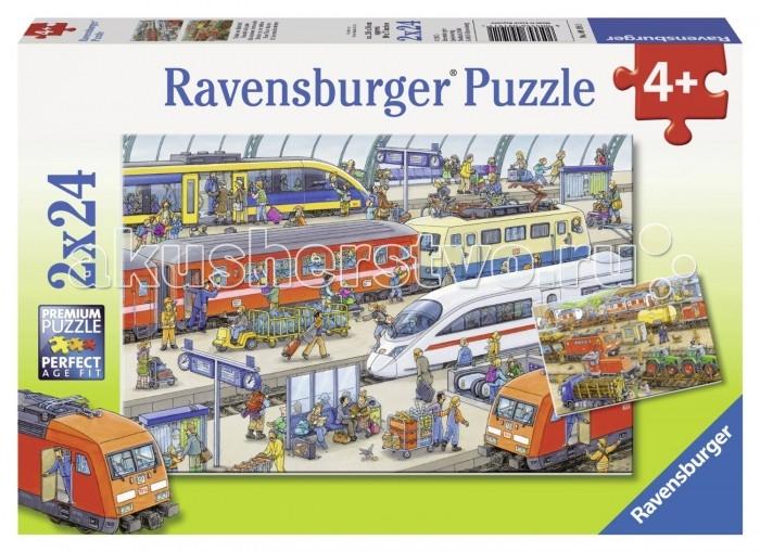 Ravensburger Пазл На вокзале 2х24 элементов