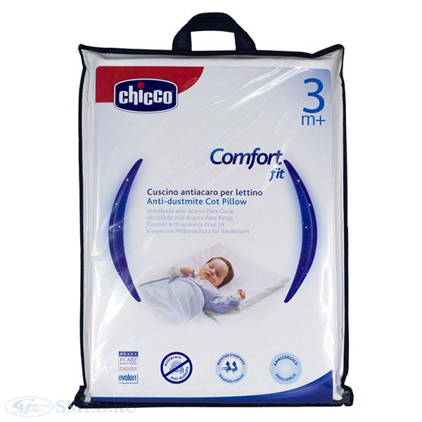 Подушки для малыша Chicco