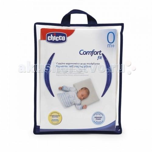 Подушки для малыша Chicco Comfort Fit эргономичная 0+