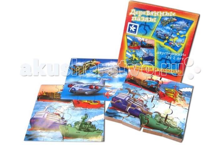 Деревянная игрушка Новое поколение Пазлы Корабли и самолеты двухсторонние