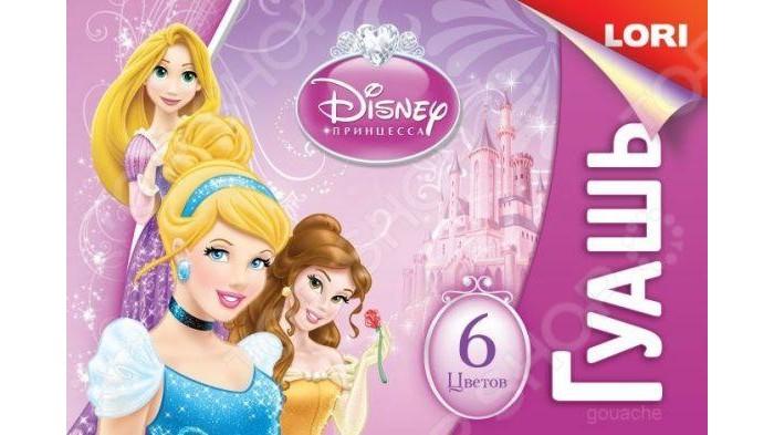 Lori Гуашь Disney Принцессы 6 цветов