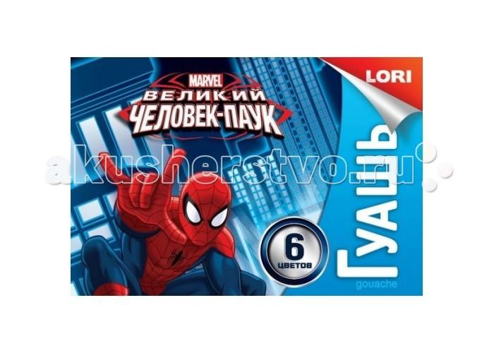 Lori Гуашь Marvel Человек-паук 6 цветов