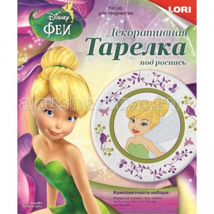 Lori Тарелка декоративная под роспись Disney Фея Динь Динь