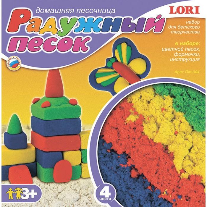 Lori Радужный песок Набор из 4 цветов
