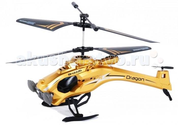 Властелин небес Вертолет ДраконВертолет Дракон3-канальный вертолет на и/к управлении ВН3336 «Дракон».   Пропорциональное инфракрасное управление.  Встроенный гироскоп.  Функции полета: вверх, вниз, перед, назад, повороты, вращение, зависание.  Зарядка от пульта и USB.  Яркие полетные огни.  Для игры в закрытых помещениях. Размер вертолёта: ДхВхШ 210 х 90 х 120 мм.  Цвета в ассортименте.  ТМ Властелин Небес - первая российская торговая марка в сегменте радиоуправляемых вертолетов и самолетов, зарегистрирована в марте 2005 года. Игрушки Властелин Небес имеют стильную упаковку с подробной инструкцией на русском языке. Серия вертолетов Властелин Небес Серия турбо является лауреатом Национальной премии в сфере товаров и услуг для детей Золотой медвежонок 2011. Властелин Небес - лучшее из того, что летает. Властелин Небес осуществляет бесплатное обслуживание и ремонт игрушек в течение всего срока их эксплуатации.<br>