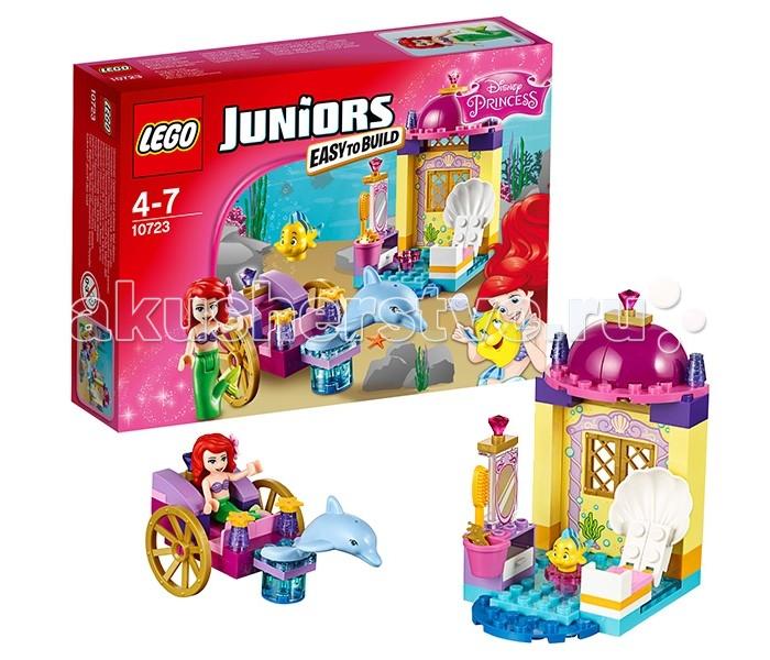 Конструктор Lego Juniors 10723 Лего Джуниорс Карета Ариэль