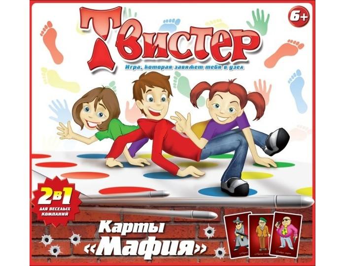 Татой Игра Твистер + карты МафияИгра Твистер + карты МафияИгра Твистер + карты Мафия - набор из двух очень популярных и занимательных игр. Игры будут интересны не только детям, но и взрослым. Набор станет приятным подарком для веселой компании, который можно взять в поездку.   Идея Твистера заключается в том, что игроки становятся на поле с разноцветными кругами. Ведущий крутит стрелку на специальной рулетке и говорит каждому игроку, какую руку или ногу и на какого цвета круг они должны поставить. Проигрывает тот, кто сдвинется с круга или вовсе упадет.  В игре Мафия с помощью карт игроки делятся на две команды: мирные жители и мафия. Мирным жителям нужно вычислить мафию, а мафии – избавиться от всех мирных жителей. Правила игры могут изменяться.   Мафия- это ролевая словесная и психологическая игра, которая развивает память, логическое мышление, научит детей рассуждать и анализировать поведение человека. А Твистер поможет самым маленьким запомнить цвета.<br>