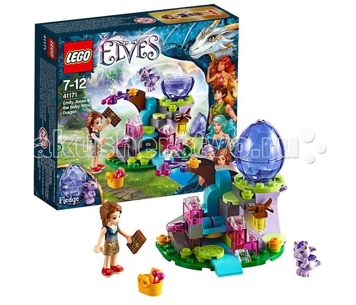 Конструктор Lego Elves 41171 Лего Эльфы Эмили Джонс и Дракончик ветра