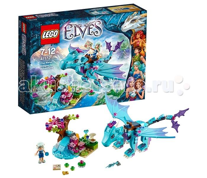 Конструктор Lego Elves 41172 Лего Эльфы Приключение Дракона воды