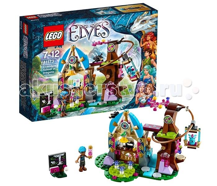 Конструктор Lego Elves 41173 Лего Эльфы Школа Драконов