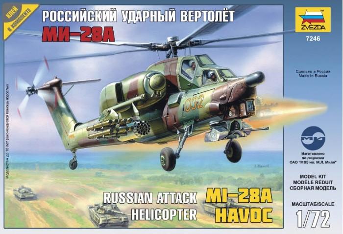 Конструктор Звезда Модель Вертолет Ми-28АМодель Вертолет Ми-28АМодель Вертолет Ми-28А  Сборная модель. Детали модели соединяются с помощью специального клея и раскрашиваются специальными красками. Клей и краски приобретаются отдельно.  Современный российский боевой вертолет Ми-28 несет мощный комплекс вооружения, включающий противотанковые управляемые ракеты, неуправляемые ракеты и автоматическую 30-мм пушку. Для успешного выполнения задачи вертолет оснащен совершенным бортовым радиоэлектронным оборудованием. Первый полет эта грозная винтокрылая машина совершила в 1982 году. Боевой вертолет Ми-28 является аналогом американского Апача.  Особенности: Масштаб: 1:72. Количество деталей: 103 шт. Комплект: элементы для сборки, аксессуары, инструкция. Длина готовой модели: 23 см.<br>