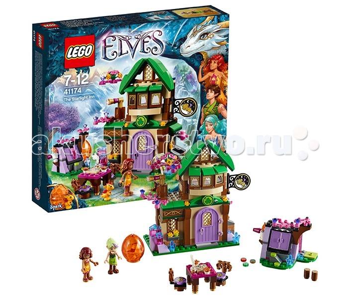 Конструктор Lego Elves 41174 Лего Эльфы Отель Звездный свет