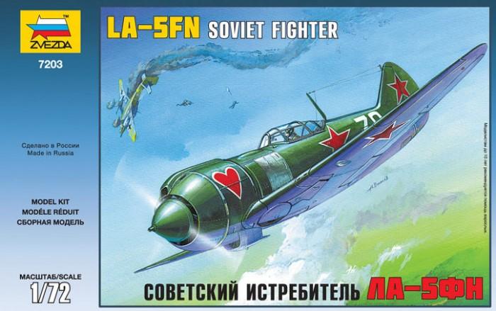 Конструктор Звезда Модель Самолет ЛА-5ФНМодель Самолет ЛА-5ФНМодель Самолет ЛА-5ФН  Сборная модель. Детали модели соединяются с помощью специального клея и раскрашиваются специальными красками. Клей и краски приобретаются отдельно.  Советский фронтовой истребитель Ла-5 ФН - один из самых лучших и массовых истребителей Второй мировой войны. Истребители Лавочкина широко использовались на всех фронтах и заслужили хорошую репутацию у наших летчиков.  Особенности: Масштаб: 1:72. Количество деталей: 42 шт. Комплект: элементы для сборки, инструкция. Длина готовой модели: 11 см.<br>