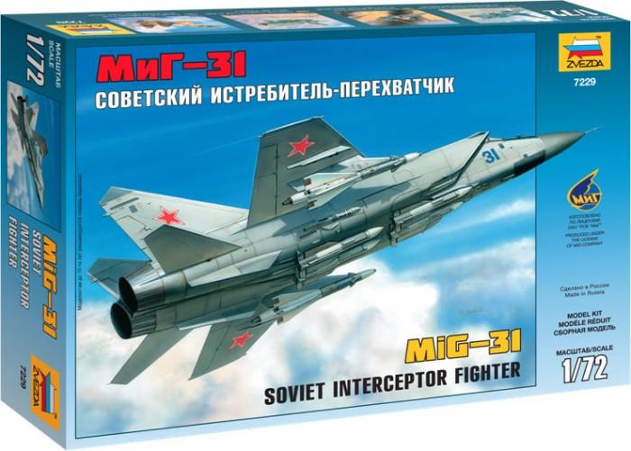 Конструктор Звезда Модель Самолет МиГ-31Модель Самолет МиГ-31Модель Самолет МиГ-31  Сборная модель. Детали модели соединяются с помощью специального клея и раскрашиваются специальными красками. Клей и краски приобретаются отдельно.  Машина была разработана в начале 80-х годов на базе истребителя МиГ-25, но до сих пор является лучшим в мире перехватчиком дальнего действия. МиГ-31 имеет экипаж из 2 человек и предназначен в первую очередь для уничтожения крылатых ракет.   Особенности: Масштаб: 1:72. Количество деталей: 119 шт. Комплект: элементы для сборки, аксессуары, инструкция. Длина готовой модели: 31 см.<br>