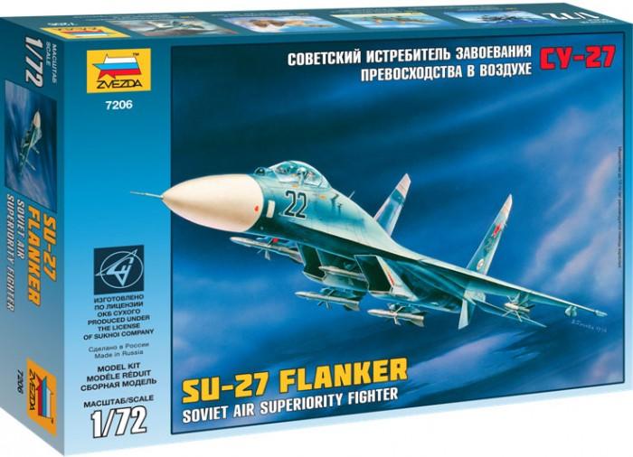 Конструктор Звезда Модель Самолет Су-27Модель Самолет Су-27Модель Самолет Су-27  Сборная модель. Детали модели соединяются с помощью специального клея и раскрашиваются специальными красками. Клей и краски приобретаются отдельно.  Самолет был принят на вооружение советских ВВС в начале 80-х годов. На его основе было разработано целое семейство боевых машин. Су-27 несет до 8 тонн вооружения на внешней подвеске и оснащен мощным прицельным комплексом и пилотажно-навигационным оборудованием. Способен выполнять боевые задачи днем и ночью.   Особенности: Масштаб: 1:72. Количество деталей: 105 шт. Комплект: элементы для сборки, аксессуары, инструкция. Длина готовой модели: 28 см.<br>