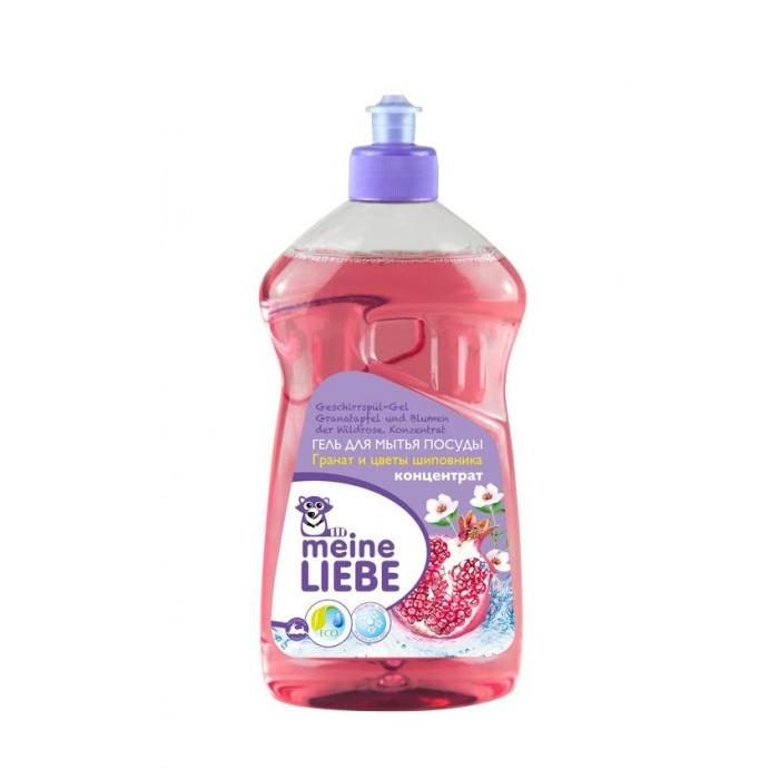 Meine Liebe Гель для мытья посуды Гранат и цветы шиповника 500 млГель для мытья посуды Гранат и цветы шиповника 500 млMeine Liebe Гель для мытья посуды Гранат и цветы шиповника 500 мл концентрат легко удаляет жир и все виды загрязнения на посуде, эффективен в холодной воде, обеспечивает мягкое и деликатное действие на кожу рук  Особенности: Не содержит фосфатов, хлора, формальдегидов, растворителей.  Экономичен в использовании (4 мл на 5 л. воды).  Не сушит кожу, возможно использование без перчаток.<br>
