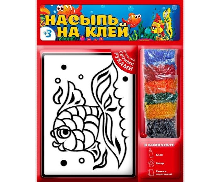 Татой Набор для творчества Насыпь На Клей РыбкаНабор для творчества Насыпь На Клей РыбкаНабор для творчества Насыпь На Клей Рыбка помогает развивать творческие способности, усидчивость, внимательность, самостоятельность, координацию движений и моторику рук.   В Набор для творчества Насыпь На Клей Рыбка входит: бисер 6 цветов клей рамка с подставкой<br>