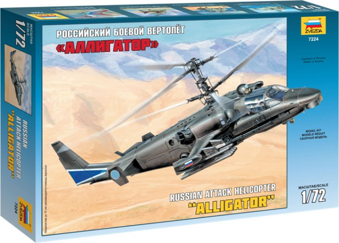 Конструктор Звезда Модель Вертолет Ка-52 АллигаторМодель Вертолет Ка-52 АллигаторМодель Вертолет Ка-52 Аллигатор  Сборная модель. Детали модели соединяются с помощью специального клея и раскрашиваются специальными красками. Клей и краски приобретаются отдельно.  Ка-52 Аллигатор - двухместная версия вертолета Ка-50, на которой размещено самое современное оборудование, позволяющее работать в любое время суток и в любых условиях. Этот вертолет обладает отличными летными характеристиками, его жизненно важные части хорошо защищены, он может нести большой выбор систем оружия.  Особенности: Масштаб: 1:72. Количество деталей: 123 шт. Комплект: элементы для сборки, аксессуары, инструкция. Длина готовой модели: 21 см.<br>