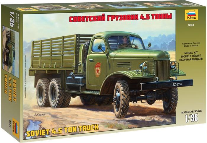 Конструктор Звезда Модель Грузовик ЗИС-151Модель Грузовик ЗИС-151Модель Самолет МиГ-31  Сборная модель. Детали модели соединяются с помощью специального клея и раскрашиваются специальными красками. Клей и краски приобретаются отдельно.  Первый советский грузовой автомобиль с приводом на все колеса, разработанный для нужд армии в конце 40-х годов. На его базе было создано множество специальных машин, именно на это шасси устанавливалась минометная установка БМ-13, зарекомендовавшая себя как мощное оружие еще во времена Великой Отечественной войны. ЗиС-151 много лет являлся основным транспортным средством Советской Армии.   Особенности: Масштаб: 1:35. Количество деталей: 275 шт. Комплект: элементы для сборки, аксессуары, инструкция. Длина готовой модели: 21 см.<br>