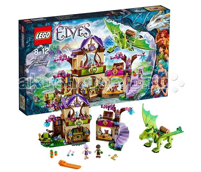 Конструктор Lego Elves 41176 Лего Эльфы Секретный рынокElves 41176 Лего Эльфы Секретный рынокКонструктор Lego Elves 41176 Лего Эльфы Секретный рынок   Путешествуя на спине Земляного дракона, Фарран и Эйра обнаружили скрытую от чужих глаз рыночную площадь. Её главной особенностью является то, что на ней можно встретить только животных, которые мастерски выполняют свою работу и предлагают посетителям множество товаров и услуг. Условно площадь можно разделить на две части. Слева располагается двухэтажное здание, построенное рядом с раскидистым деревом. Фасад здания выполнен в коричнево-бежевом цвете с добавлением флагов и вывесок. Сверху видна двускатная фиолетовая крыша, образующая собой мансарду, а внизу – ровный зелёный газон, на котором растёт мох и грибы.   Первый этаж дома представляет собой библиотеку, в которой можно встретить несколько деревянных стеллажей, заставленных книгами с разноцветными переплётами. Их не обязательно брать домой, а можно читать прямо тут, пройдя через арочный проём на задний двор. В этом своеобразном читальном зале поставлено удобное кресло, над которым повешена лампа-колокольчик. Но в библиотеке не всё так просто! Если эльф Фарран догадается и применит свои магические способности, то сможет открыть тайник и добыть Книгу драконов, спрятанную в стволе дерева.  Второй этаж библиотеки отдан сове Оуливеру – главному почтальону рыночной площади. В его распоряжении находится вместительный ящик для писем, контейнер для хранения посылок, прямоугольная столешница с письменными принадлежностями и комод с выдвижным ящиком.  Рядом с почтой и библиотекой стоит домик поменьше. Это кузница Флейми. Разжигая в печи жаркий огонь и используя вращающийся рычаг, он управляет молотом и наковальней, чтобы сделать самый острый меч или самый надёжный щит. Иногда Флейми не прочь выступить в роли ювелира. Из золотой породы он способен сделать изящный ключ от входной двери или монеты. На крыше кузнецы устроено небольшое место для хранения овощей. Сейчас оно заполн