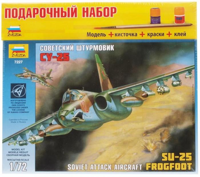Конструктор Звезда Модель Подарочный набор Самолет Су-25Модель Подарочный набор Самолет Су-25Модель Подарочный набор Самолет Су-25  Сборная модель. Детали модели соединяются с помощью специального клея и раскрашиваются специальными красками. В набор уже включены клей, кисточка и краски, необходимые для модели.  Первый полет самолета, получившего обозначение Су-25, состоялся в феврале 1975 года. На десяти узлах внешней подвески под крыльями Су-25 может нести до 4,4 тонны боевой нагрузки, включающей в себя бомбы, блоки неуправляемых ракет, ракеты класса «воздух-поверхность» с лазерной системой наведения, контейнеры с пушками.   Особенности: Масштаб: 1:72. Количество деталей: 87 шт. Комплект: детали для сборки, клей, кисточка, 4 краски, инструкция. Длина готовой модели: 21.5 см.<br>