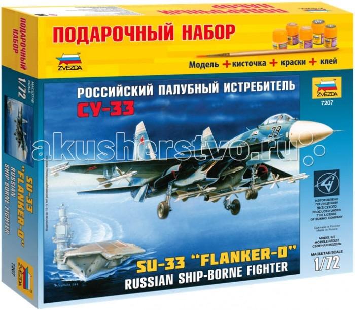 Конструктор Звезда Модель Подарочный набор Самолет Су-33Модель Подарочный набор Самолет Су-33Модель Подарочный набор Самолет Су-33  Сборная модель. Детали модели соединяются с помощью специального клея и раскрашиваются специальными красками. В набор уже включены клей, кисточка и краски, необходимые для модели.  Су-33 представляет собой палубный истребитель, созданный на базе Су-27. Предназначен для противовоздушной обороны кораблей ВМФ от средств воздушного нападения противника. Снабжен системой дозаправки топливом в воздухе. Вооружение Су-33 включает встроенную пушку, противокорабельную ракету, а также ракеты класса воздух-воздух. Может выполнять боевую задачу днем и ночью в любых условиях.   Особенности: Масштаб: 1:72. Количество деталей: 135 шт. Комплект: детали для сборки, клей, кисточка, краски, инструкция. Длина готовой модели: 28 см.<br>