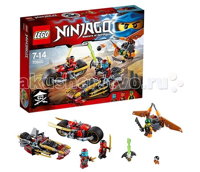 Конструктор Lego Ninjago 70600 Лего Ниндзяго Погоня на мотоциклахNinjago 70600 Лего Ниндзяго Погоня на мотоциклахКонструктор Lego Ninjago 70600 Лего Ниндзяго Погоня на мотоциклах  Ниндзя Кай и Ния отправляются в погоню за небесным пиратом по имени Скиффи, чтобы забрать у него Джинн-клинок, в который злой Надакан заточил Коула. Пират несется по небу на быстром планере и задача ниндзя - сбить его с помощью пушек, установленных в их мотоциклах.  Байк Кая выполнен из черных, красных и золотых деталей, оснащен широкими резиновыми колесами, обеспечивающими ему дополнительную устойчивость. На корпусе байка, с двух сторон, закреплены огромные позолоченные клинки, которые можно раскрыть, превращая мотоцикл в смертельное оружие. Кроме того, на корпусе, под клинками, спрятаны еще две раскрывающиеся пушки - их можно использовать, как ускорители, чтобы увеличить скорость байка.  Байк Нии, также, выполнен в похожей цветовой гамме, но при этом существенно отличается внешним видом и функционалом. У него рельефные шины, корпус более открытый, а руль состоит из двух ручек. Байк оснащен водометом с двумя дулами, который в опущенном виде напоминает вилки для колеса. Водомет поднимается вместе с передней часть корпуса - теперь можно сбить летящую цель. Сзади на байке Нии расположены золотые клинки и подвижные крылья для большей аэродинамики. В передней части корпуса находятся крепления для мечей.  Небесный Пират Скиффи удирает на флаере, похожем на большую турбину с крыльями. Выполнен из серо-оранжевых деталей. Крылья подвижны, а на их концах закреплены гарпуны с острыми наконечниками. Флаер оснащен функцией сброса бомб - в комплект входят 2 бомбы с прозрачными языками пламени.  В комплекте 3 минифигурки: ниндзя Кай (в костюме Аэроджитсу), Ния, небесный пират Скиффи Байк Кая - широкие резиновые колеса, подвижные золотые клинки, скрытые пушки-ускорители Байк Нии - мощный водомет, рельефные шины, крепления для клинков, подвижные закрылки сзади Флайер Скиффи - подвижные крылья, функция сбр