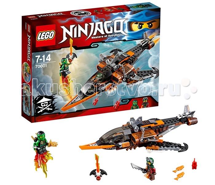 Конструктор Lego Ninjago 70601 Лего Ниндзяго Небесная акула