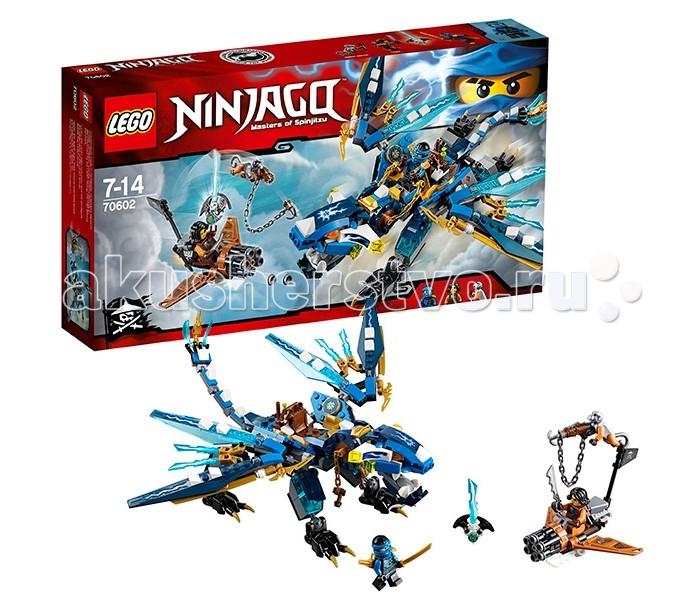 Конструктор Lego Ninjago 70602 Лего Ниндзяго Дракон ДжеяNinjago 70602 Лего Ниндзяго Дракон ДжеяКонструктор Lego Ninjago 70602 Лего Ниндзяго Дракон Джея  Натакадан заточил ниндзя Нию в Джинн-клинок! Но ей на помощь уже спешит Джей на своем драконе. Фигурка грозного зверя собирается из деталей, в основном, синего или голубого цвета, добавлением белых и золотых элементов. У дракона очень много подвижных частей тела - голова и шея, пасть с клыками, хвост, крылья, лапы. Ему можно придать любую боевую позицию - драконе действительно очень гибкий. На крыльях расположены пружинные шутеры с функцией стрельбы, а на спине закреплено просторное седло с золотыми поводьями.  Противостоит отважному ниндзя женщина-пират на своем быстром флаере. Он оснащен мощным скорострельным пулеметом, подвижными крыльями и черным пиратским флагом. За него может зацепиться помощник пирата - мартышка Кирен. Но это не просто обезьянка - у нее тоже есть оружие - мощный ручной гарпун с цепью. Он, также, оснащен функцией стрельбы.  2 минифигурки: Джей (в костюме Аэроджитсу), женщина-пират + фигурка обезьянки Сборная фигурка дракона - очень подвижна, благодаря шарнирной конструкции У дракона есть 2 пружинных орудия на крыльях Пиратский флайер: скорострельный шутер, подвижные крылья, флаг Оружие в комплекте: Джинн-клинок с Нией, стреляющий гарпун с цепью, золотые катаны Джея, пиратская сабля, меч и кинжал   Количество деталей: 350 шт.<br>