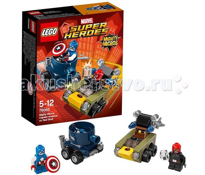 Конструктор Lego Super Heroes 76065 Лего Супер Герои Капитан Америка против Красного ЧерепаSuper Heroes 76065 Лего Супер Герои Капитан Америка против Красного ЧерепаКонструктор Lego Super Heroes 76065 Лего Супер Герои Капитан Америка против Красного Черепа   Капитан Америка получил своё главное задание. Он должен найти и обезвредить Красного Черепа, завладевшего самым сильным артефактом во Вселенной – Космическим Кубом. Но добраться до логова злодея нелегко. Для выполнения этой мисси понадобятся не только суперспособности и непробиваемый щит, но и надёжный транспорт, способный выдержать прицельный огонь противников.  В наборе Лего 76065 Вы найдёте детали для создания микромоделей транспортных средств, принадлежащих героям вселенной Marvel. Вездеходная машина Красного Черепа выполнена в защитном цвете. Спереди виден контрастный жёлтый капот с эмблемой преступной организации «Гидра». За ней располагается кабина водителя с тонированными стёклами и рулевым управлением. В задней части машины сосредоточено всё боевое оснащение, состоящее из двух самонаводящихся ракетница и двух осветительных прожекторов.  Танк Капитана Америка имеет очень оригинальную форму. Внутри бронированного круглого корпуса установлены рычаги управления, а снаружи – яркий прожектор, пушечное дуло, широкие выхлопные трубы и прочный бампер, который можно использовать для тарана.  В наборе присутствуют 2 минифигурки с аксессуарами: Капитан Америка и Красный Череп.  Количество деталей: 95 шт.<br>