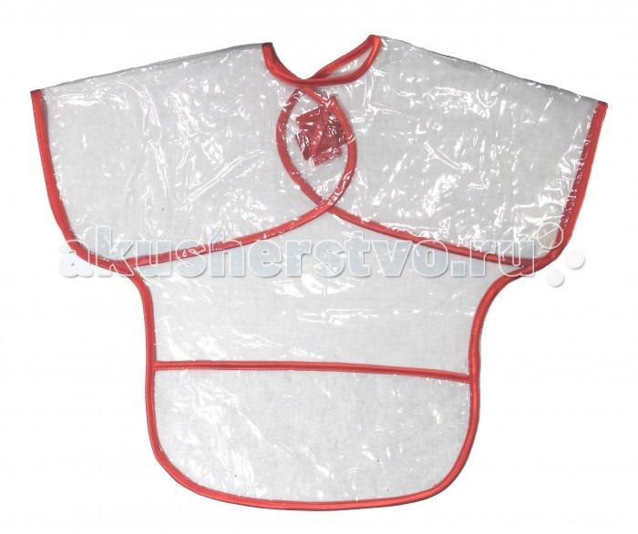Нагрудник Юкка с рукавами и карманом на липучках 477-5