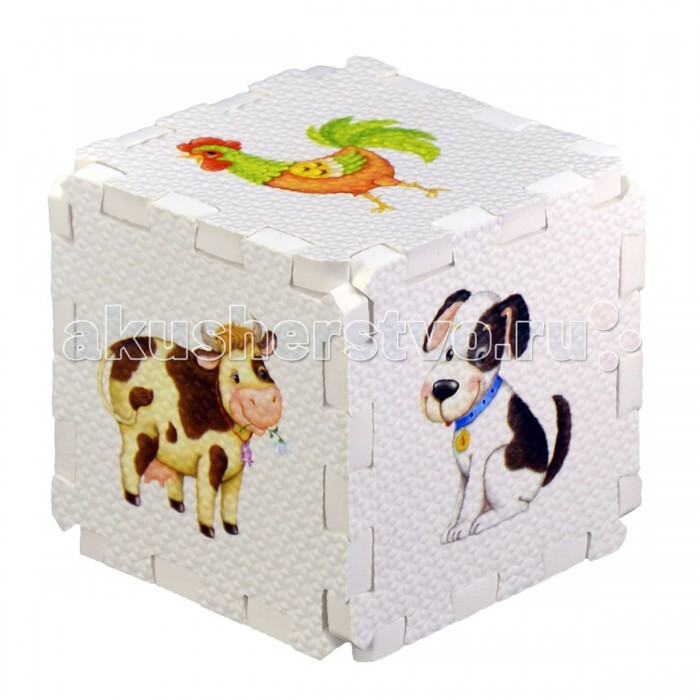 Робинс Кубик EVA Домашние животныеКубик EVA Домашние животныеНабор состоит из 6 больших деталей-пазлов, которые можно собрать в объёмный кубик. Собирая кубик и играя с этими деталями-пазлами, малыши тренируют мелкую моторику, развивают мышление, память, внимание, а также получают навыки творческого конструирования.   Детали-пазлы сделаны из экологически чистого и гипоаллергенного материала ЭВА (EVA), который не имеет цвета, запаха и вкуса, а значит, идеально подходит для первых развивающих игрушек и игр для самых маленьких детей.  В чём его особенности: • детали-пазлы можно грызть, мять, гнуть, сжимать и мочить, и при этом они не испортятся;  • с набором можно играть в ванной, детали плавают в воде и легко крепятся к кафелю и стенкам ванной;  • уникальная технология печати картинок на пазлах передаёт все оттенки цветов, и дети быстрее учатся узнавать нарисованные на них предметы в окружающем мире;  • набор идеально подходит для развития детской моторики, сенсорики, навыков конструирования; • детали-пазлы из разных наборов подходят к друг другу, вы легко можете комбинировать разные наборы.<br>